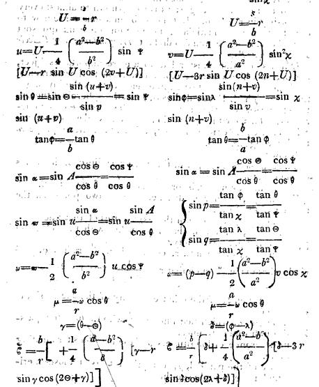 [subsumed][subsumed][subsumed][subsumed][subsumed][subsumed][ocr errors][ocr errors][ocr errors][subsumed][subsumed][merged small][merged small][ocr errors][merged small][merged small][ocr errors][ocr errors][ocr errors][ocr errors][merged small][ocr errors][ocr errors][ocr errors]